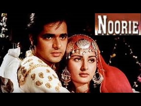 Download Noorie hindi movie, full best reviews and amazing facts||Farooq Shaikh and Poonam