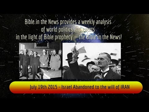 ISRAEL 'abandoned' to the will of IRAN - NEVILLE CHAMBERLAIN REVISITED!