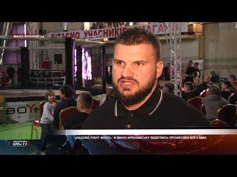 «Hazard Fight Night»: в Івано-Франківську відбулись професійні бої з ММА