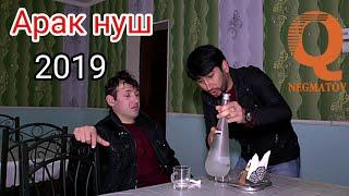Шухихои Донжуан ва Анвари Мачид - Арак нуш 2019