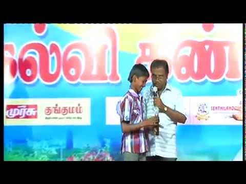 Dinakaran Education Expo - 2014 ( Part-13 )