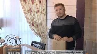 Представительство в Екатеринбурге(Основные достоинства материала, индивидуальное проектирование, особенности жизни за городом - эти и другие..., 2013-12-17T04:49:47.000Z)