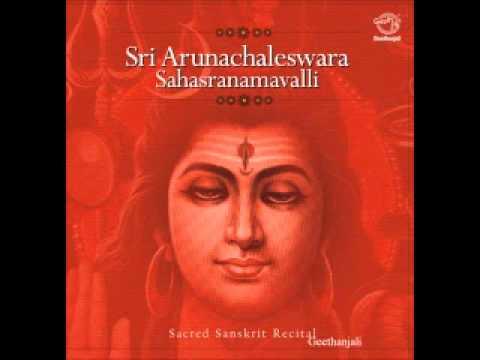 Sivameki Kshithiyake-KJ Yesudas-Malayalam Devotional Song
