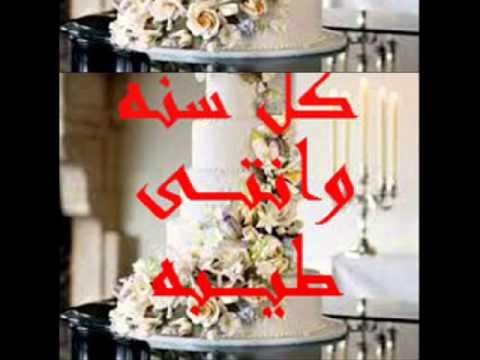 عيد ميلاد البرنسيسه شيماء