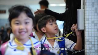 加強學校行政管理經驗分享:元朗公立中學校友會