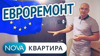 видео Ремонт трехкомнатной квартиры фото в Санкт-Петербурге