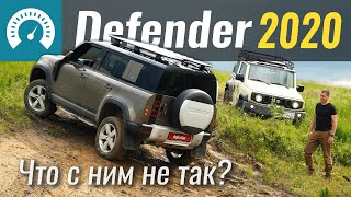 What's WRONG with Defender?! Wait for Bronco! Land Rover Defender 2020 & Suzuki Jimny offroad review