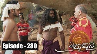 Muthu Kuda   Episode 280 02nd March 2018 Thumbnail