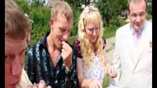 Выкуп невесты в