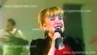 Сашка Васева - Македонка - Пирин фолк 1997