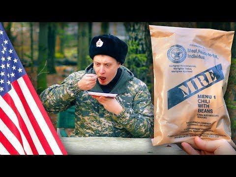 =Обзор ИРП= АМЕРИКАНСКИЙ сухпай. Что едят в USA армии. MRE №1