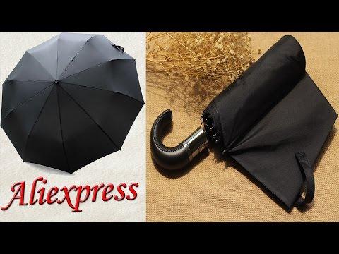 белье для лучший зонтик на алиэкспресс использовать как качестве