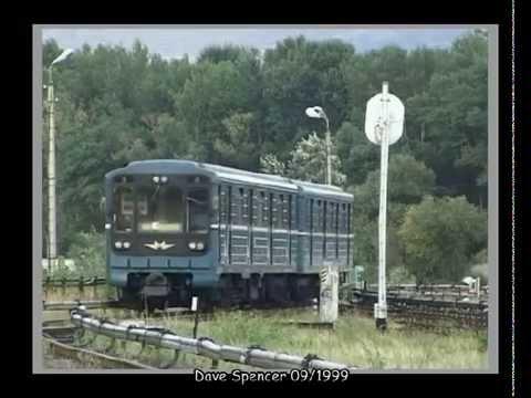 Tbilisi (Georgia) Tiflis / Metro / Subway / მეტრო / U-Bahn - 09.1999