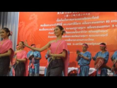 การแข่งขันภาษาจีนเพชรยอดมงกุฎ ครั้งที่ 9 (นานาชาติ)