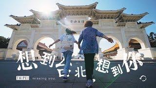 韓國阿嬤系列最後一集 預告 韓勾ㄟ金針菇