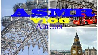 видео Город - достопримечательность и оплот английских традиций