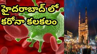 #coronavirus in china || corona virus harming china || Funny Mani