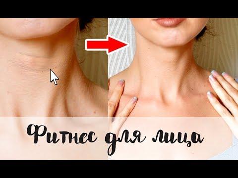Как избавиться от заломов на шее