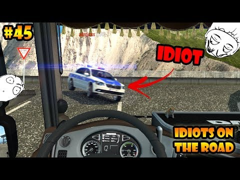 ★ IDIOTS On The Road #45 - ETS2MP   Funny Moments - Euro Truck Simulator 2 Multiplayer