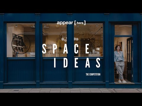 The story behind Aerende's store: Space for Ideas