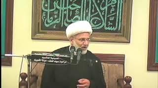 الشيخ زهير الدرورة - وصف السيدة خديجة عليها السلام بالطااهرة المباركة