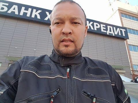 """Видео-обращение к Председателю правления ДБ АО """"Банк Хоум Кредит"""",  господину Ондрею Кубику."""