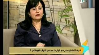 فيديو.. بكر: على مصر الإعلان عن خطوات حل