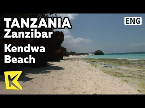 【K】Tanzania Travel-Zanzibar[탄자니아 여행-잔지바르]켄드와 해변/Kendwa Beach/Volcanic Island/Lava Cliff/Sea