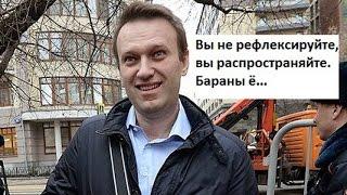 Олег Лурье - Как соврал Навальный / 04.04.2017 год