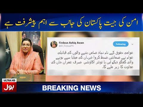 Firdous Ashiq Awan Tweet on holding peaceful elections in FATA