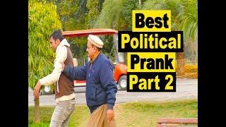 Best Political Prank Part 2  | Best Public Prank! lahore tv | Totla Reporter | UK