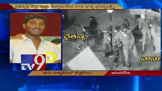Download Video 5 arrested in Guntur rowdy sheeter Vasu's murder case - TV9 MP3 3GP MP4