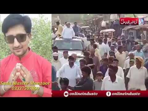 Sardar Haji Khair Muhmmad Khan By Sada Master Manzoor New 2018 GDA