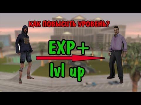 Advance RP Green - Как поднять уровень в SAMP! by Safronovs