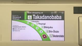 運行情報「JR東日本管内での車両故障」