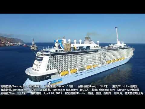 10 Kapal Pesiar Terbesar Dan Termewah Di Dunia Menurut Orang China