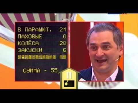Уральские пельмени VS Сафроновы и Ко Сто к одному Выпуск от 01 04 2017