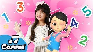 [学习跳舞] 数字歌 | 中文儿歌 | Chinese Kids Song