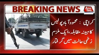 Mehmoodabad Police Arrest Accused after Alleged Encounter