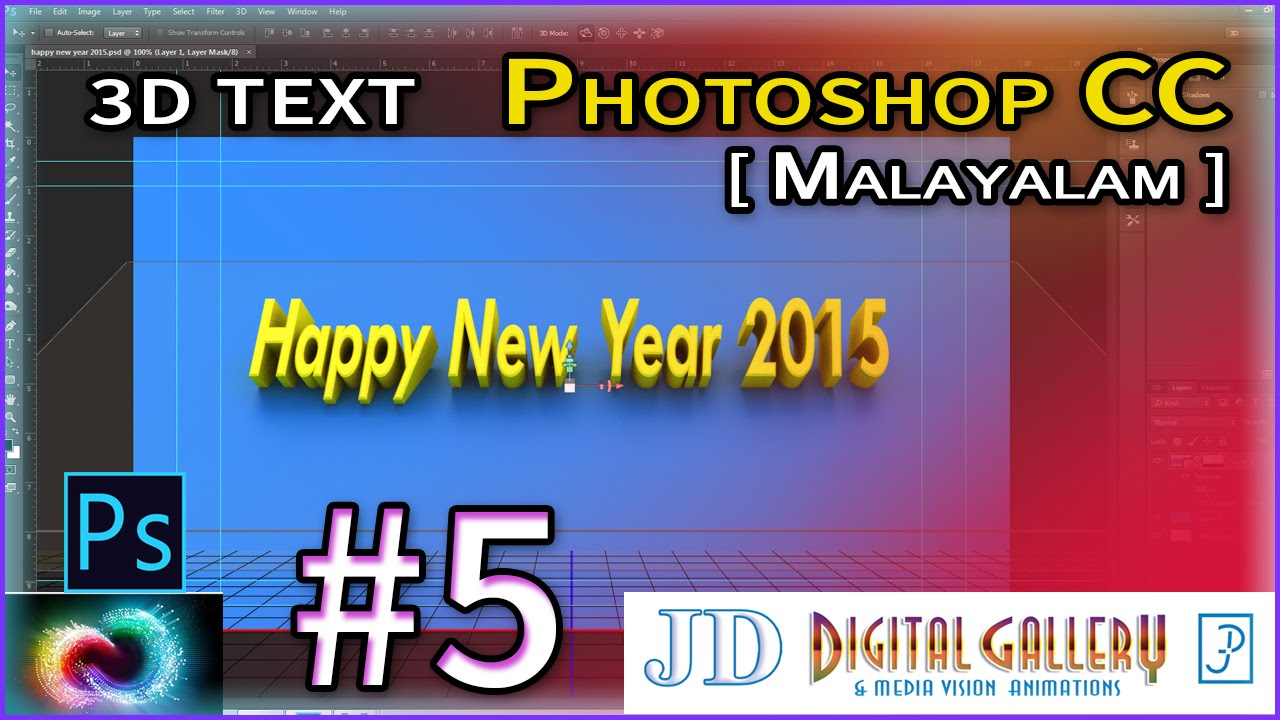 malayalam adobe photoshop cc tutorial for beginners malayalam adobe photoshop cc tutorial for beginners5 3d text baditri Gallery