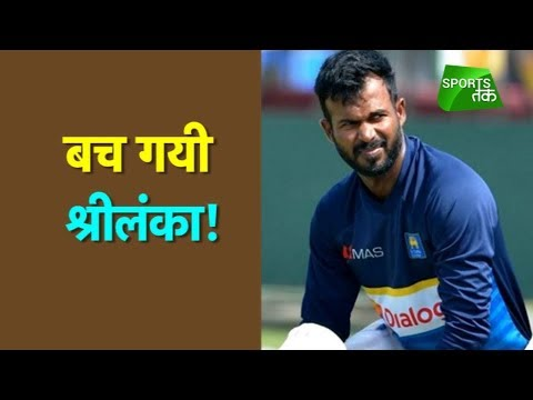 Sri Lanka make it to the 2019 World Cup, finally! | Sports Tak