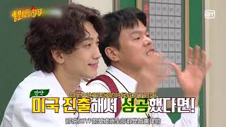 《認識的哥哥》RAIN賺來的錢都是JYP娛樂後輩的基石 愛奇藝