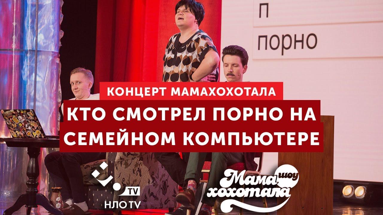 kak-smotret-porno-cherez-media-get-porno-vk-russ-pyanie
