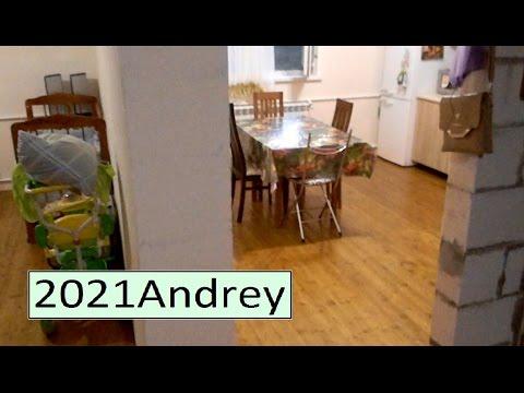 видео: Прожили 2 месяца в доме, какие были изменения.  фильм - 44