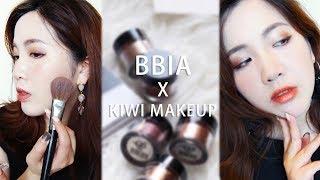 "●彩妝抽獎● BBIA 眼影眼妝分享"" 乾燥玫瑰妝 v.s 厭世派對妝容   BBIA eyeshadow swatch & review"