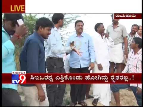 24 03 2017   16   TV9   Raichur CEO Carried