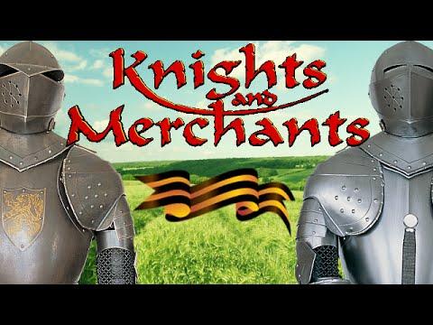 Обзор игры Война и Мир (Knights and Merchants)