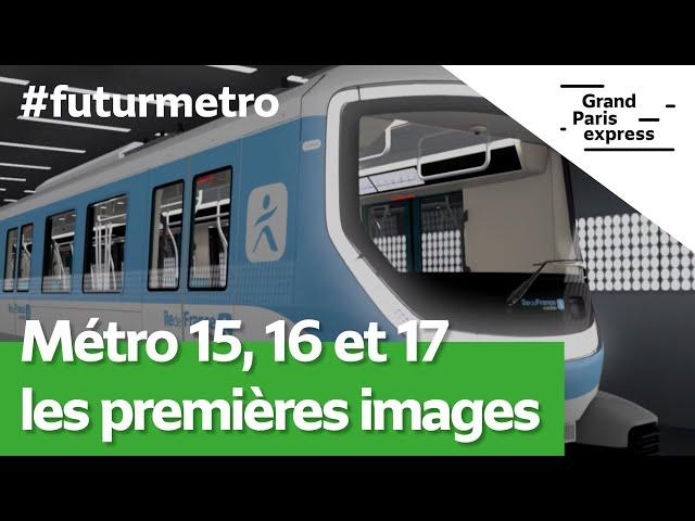 Fabrique du Métro: the metro experimentation centre unveils new trains
