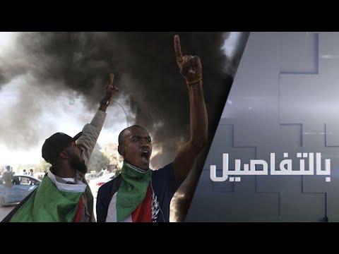 السودان..خطوة العسكر وعقبة التحذيرات الدولية