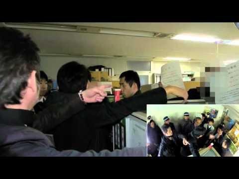 1月12日神戸市役所、自分で呼んだ警察に逮捕される⑤.mp4